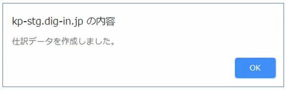 D01 13 - 立替精算