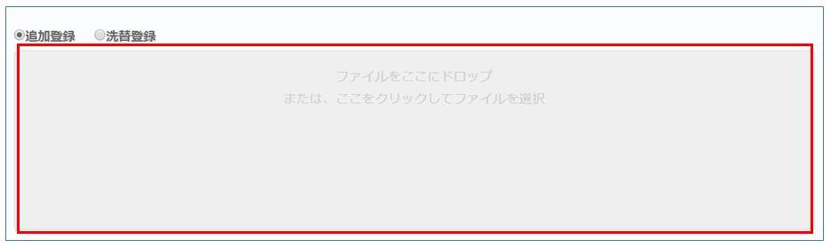 J05 4 1 - 設定_補助科目マスタ変換
