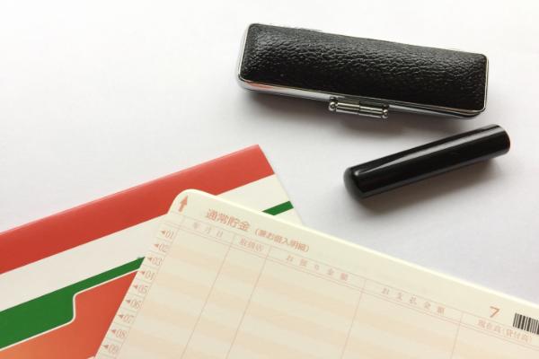 1374870 s - 【法人口座開設】必要書類からおすすめまで紹介!