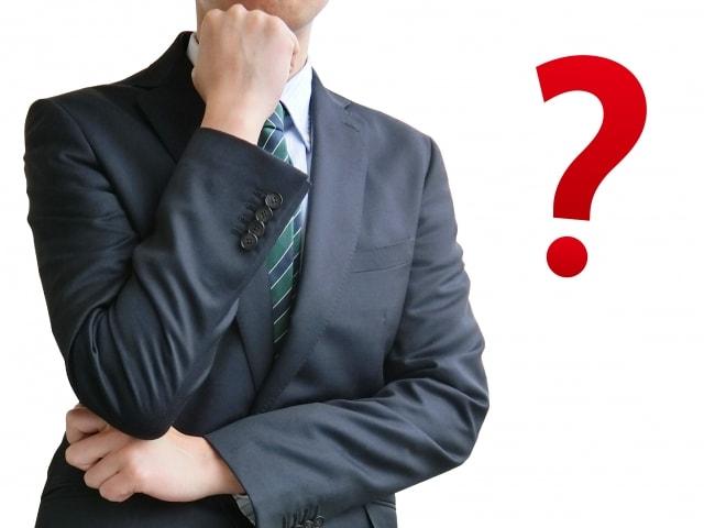 b2975c63ac901163ed4d1d6a0ff7926c s min - 確定申告の必要性とは?行うべきケースを徹底解説します!