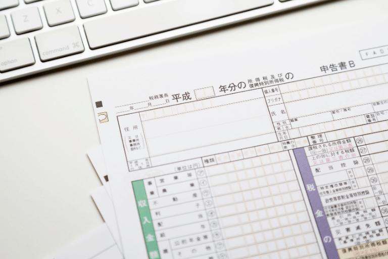 TaxTech image 42 - 【分かりやすく解説】確定申告延長の情報まとめ!