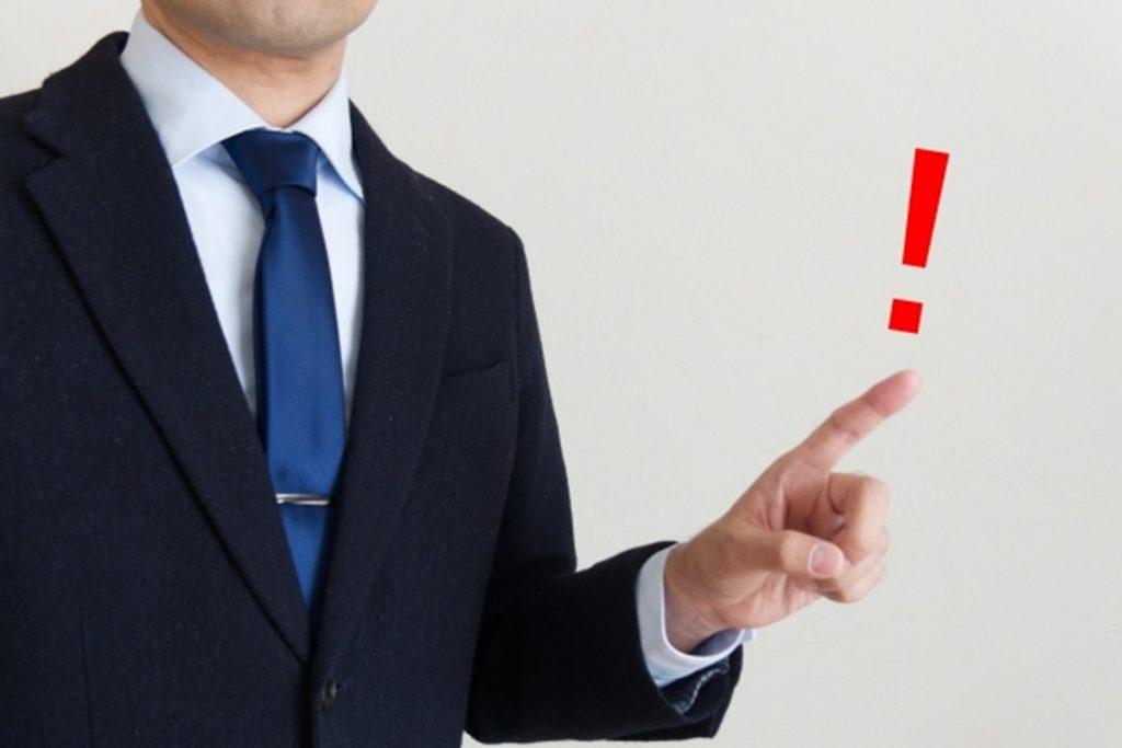 3061250 s 1024x683 - 企業に会計ソフトは必要?会計ソフトを導入する必要性を徹底解説!