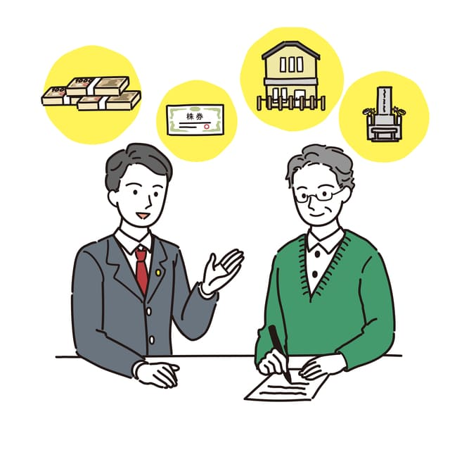 image2 1 - 行政書士の開業資金はいくら?費用の内訳&資金の調達方法3選!