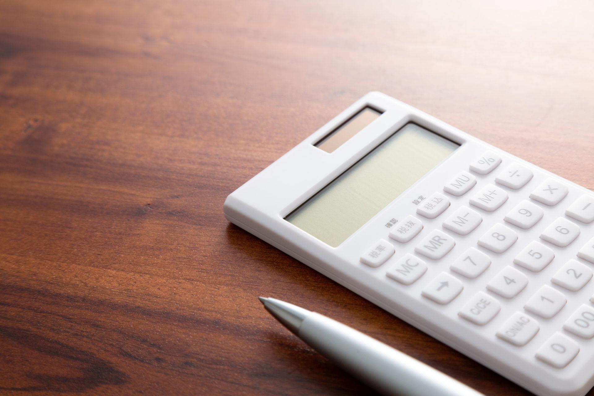 pixta 47430089 M - 【徹底解説】補助金と助成金の違い【代表的な制度の説明あり】