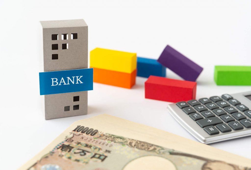 pixta 48152314 M 1024x692 - 開業資金の融資はいくつ方法がある?開業前に知っておきたい3つの融資方法とは